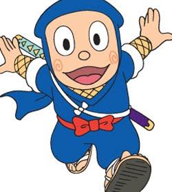 Nino Ninja