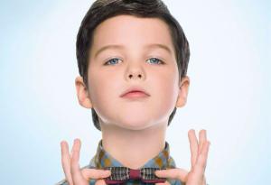 Yung Sheldon